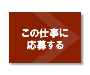 東陽精工株式会社